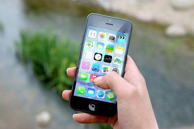 איך מתקשרים ממספר חסוי באייפון